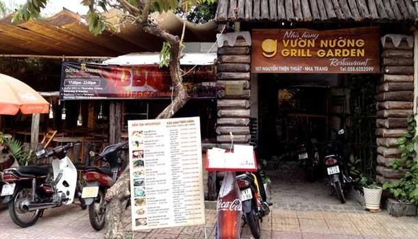 Ресторан Grill Garden в Нячанге