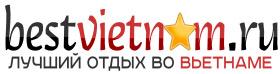 Лучший Вьетнам — это сайт с полезными статьями про Республику Вьетнам