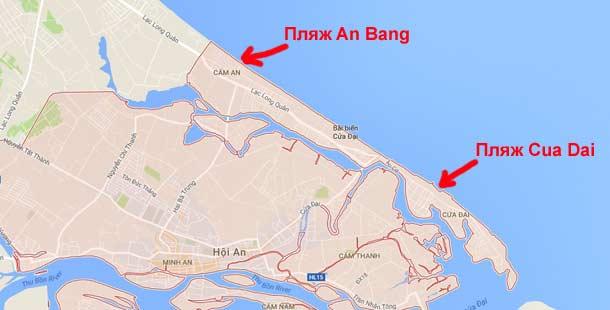 Пляжи Хойана на карте