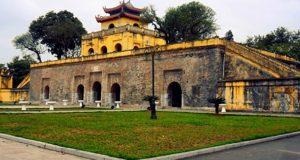 Цитадель Танг Лонг в столице Ханоя