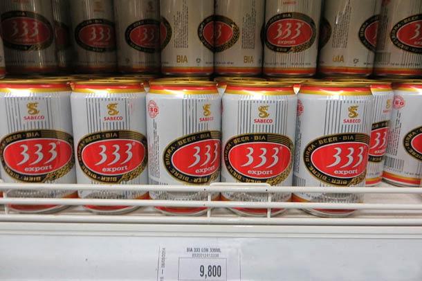 Пиво 333