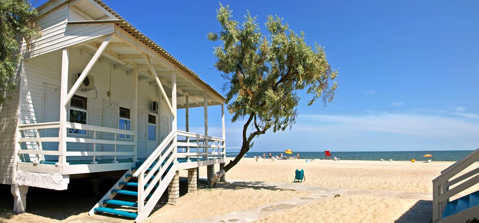 Отдых на пляже