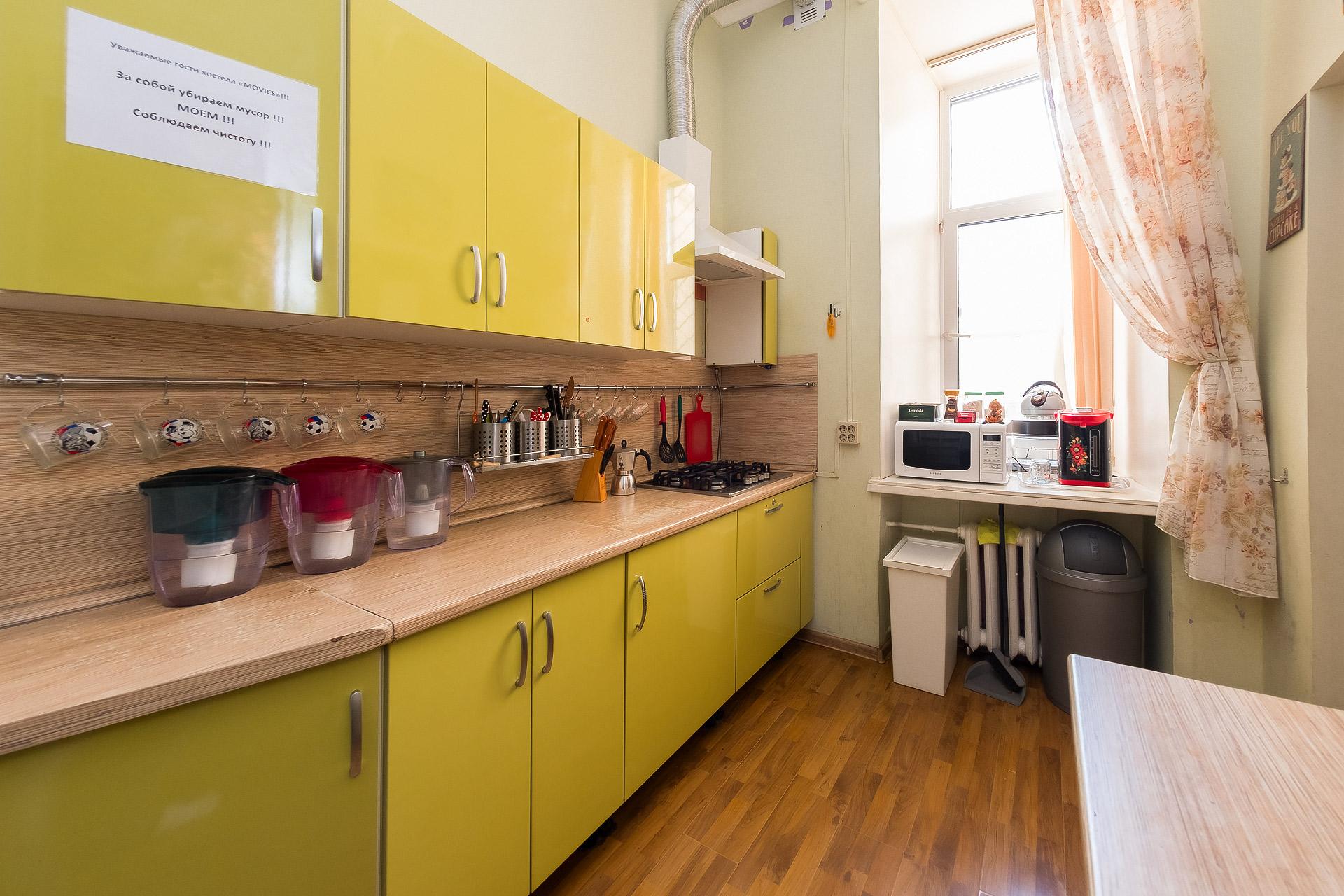 Картинки на кухню в общежитие