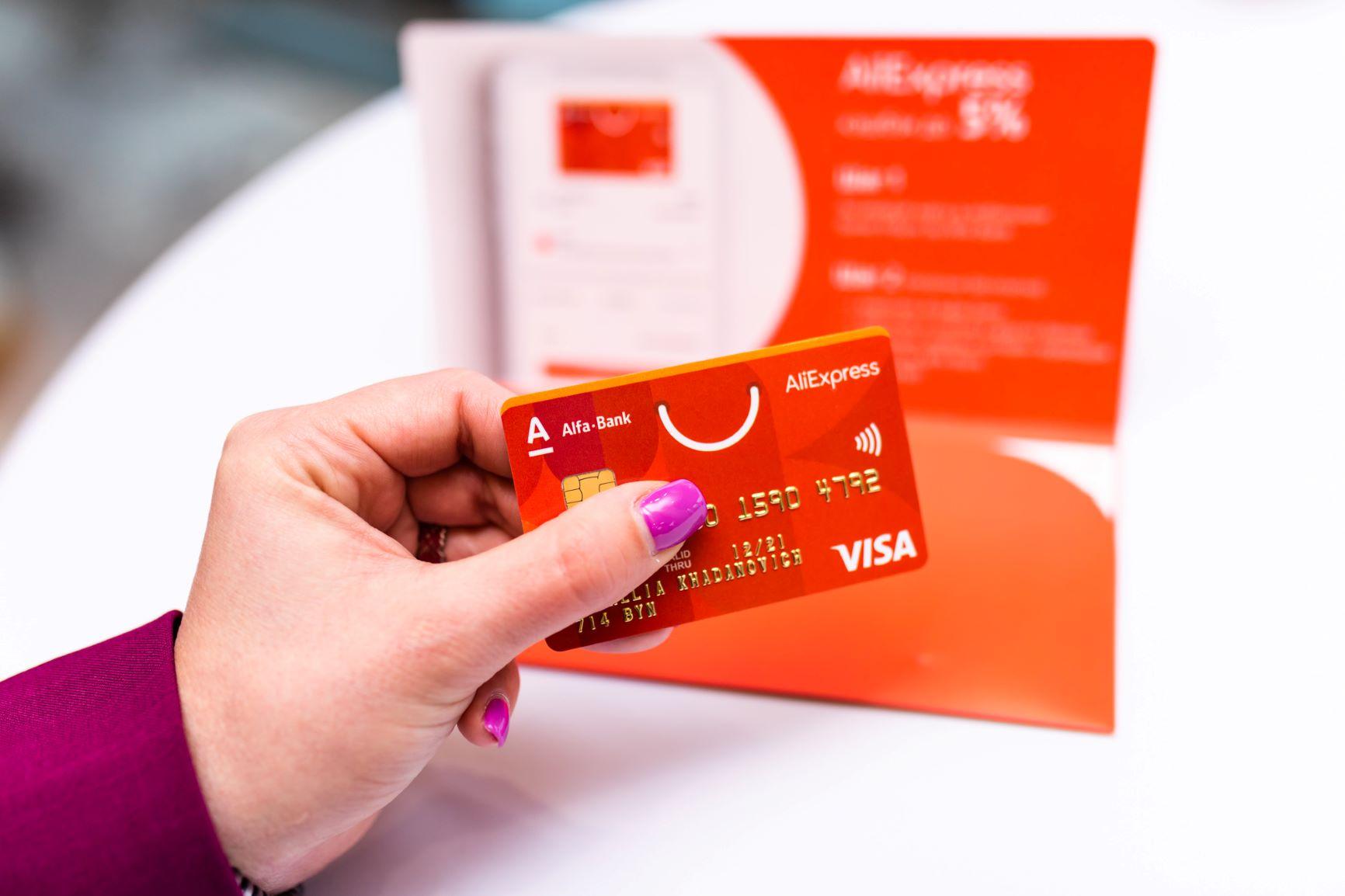 хоум банк кредит карта доставка