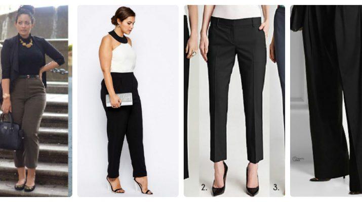 Правильно выбираем брюки по типу фигуры